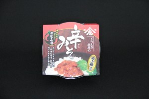 product_img013